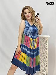 Летнее платье сарафан женское размеры 48-54