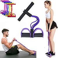 Многофункциональный фитнес тренажёр трубчатый эспандер резинка Tension Rope Pull Reducer