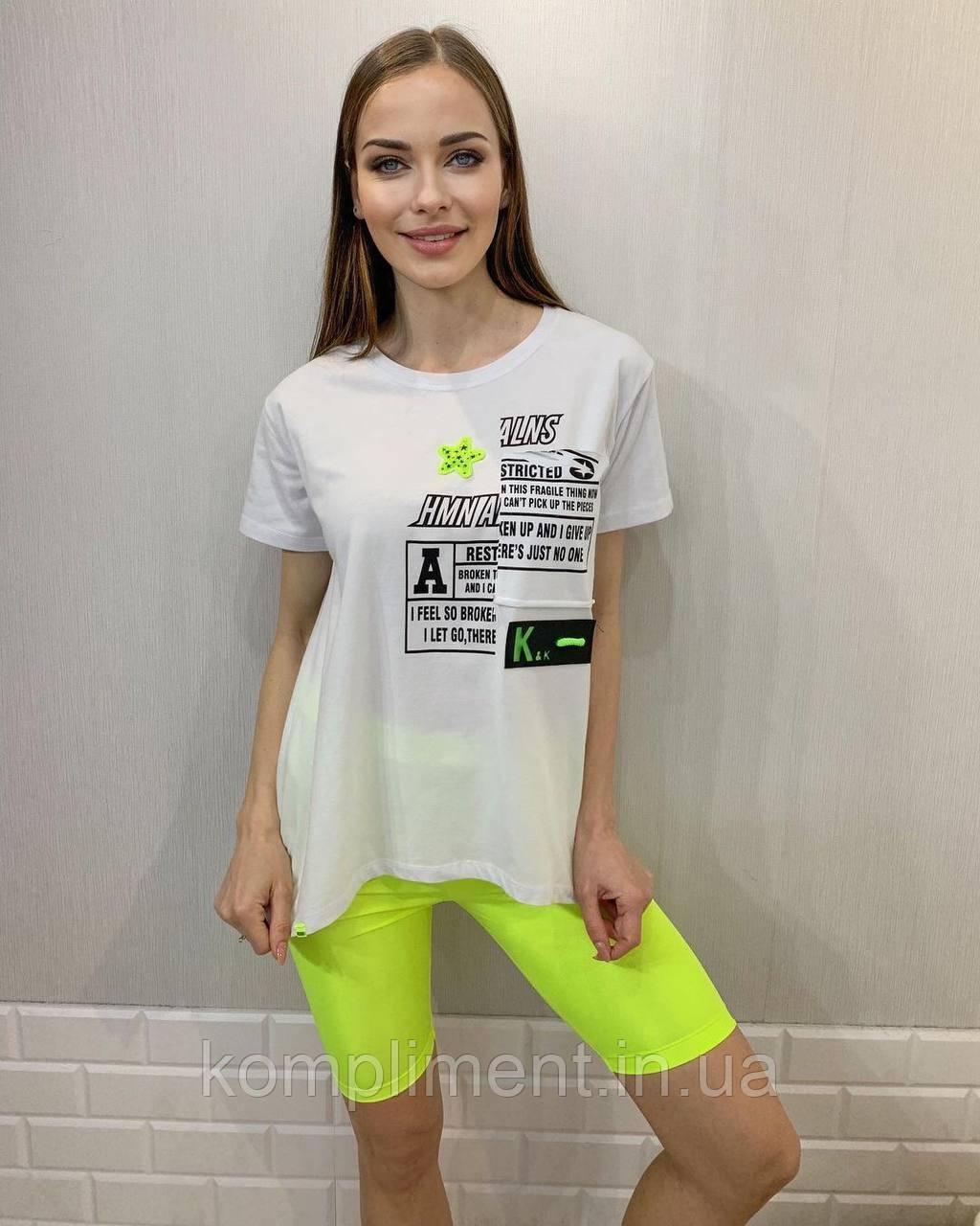 Турецкая женская трикотажная белая футболка с цветной надписью, 7806