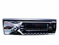 Автомагнитола Pioneer DEH 9000U