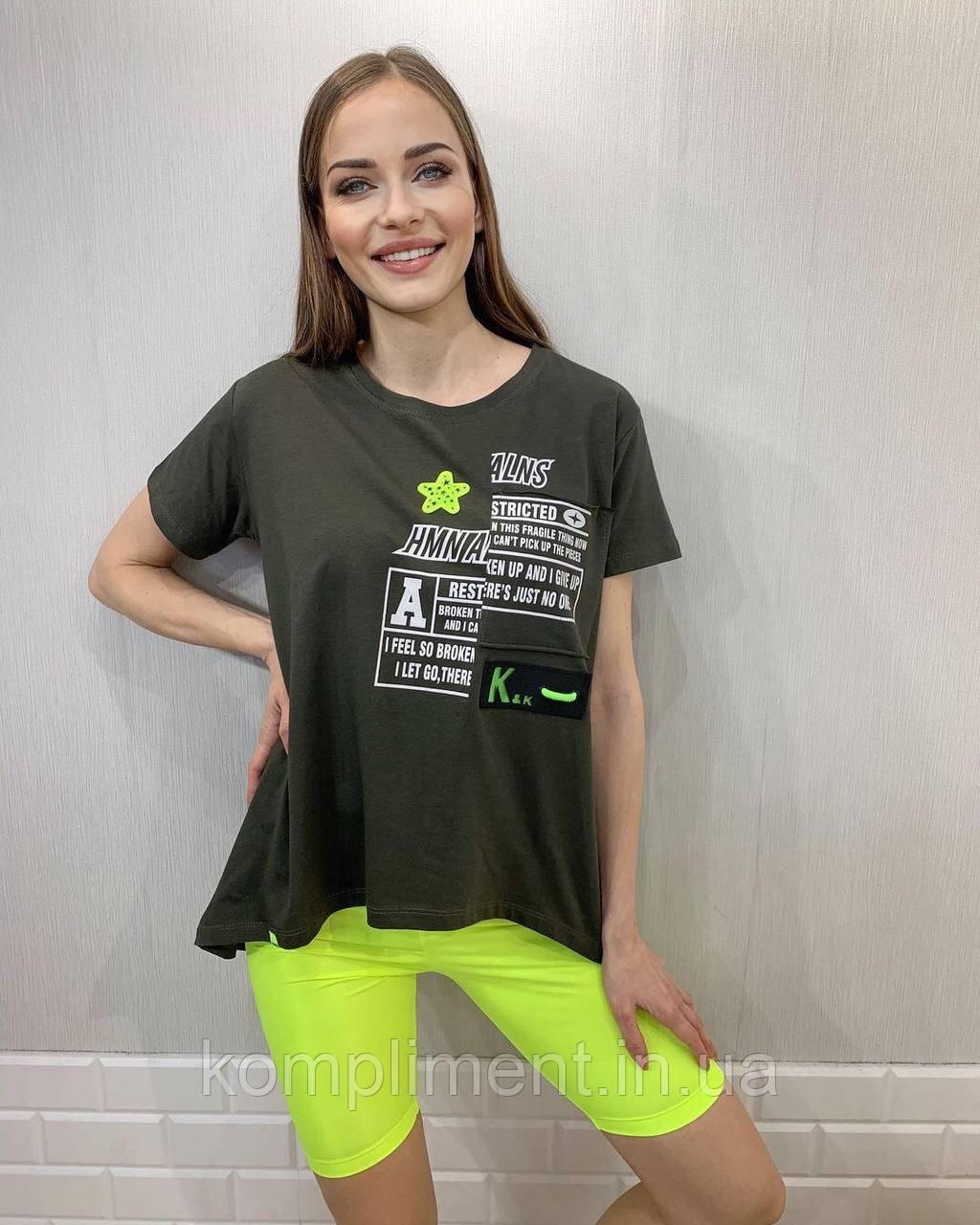 Турецкая женская трикотажная  футболка с цветной надписью, 7806