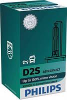 Ксенонова лампа Philips Xenon X-treme Vision gen2 D2S 85122XV2C1