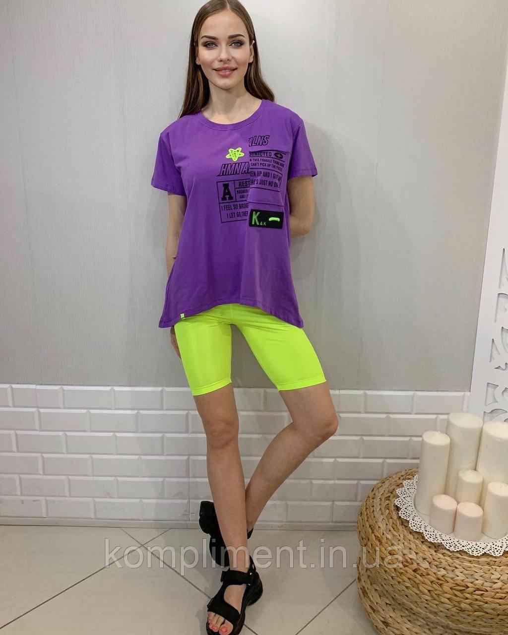 Турецкая женская трикотажная сиреневая футболка с цветной надписью, 7806