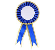 Орден великої без напису,синій (ваше фото / лого)