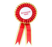Орден великої без напису,червоний (ваше фото / лого)