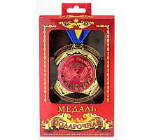 Медаль deluxe З днем весілля