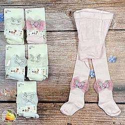 Колготки для малюків (00) Розміри: 0 - 3 місяці (02036-1)