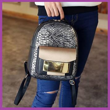 Маленький стильный рюкзак женский, Рюкзак женский крутой, Женский рюкзак кожзам, Качественный рюкзак серый