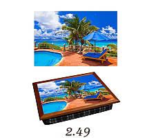 Поднос подушка SNG Пляж /зонтик 2.49