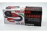 Автомобильный  пылесос со шлангом Vacuum Cleaner, фото 4