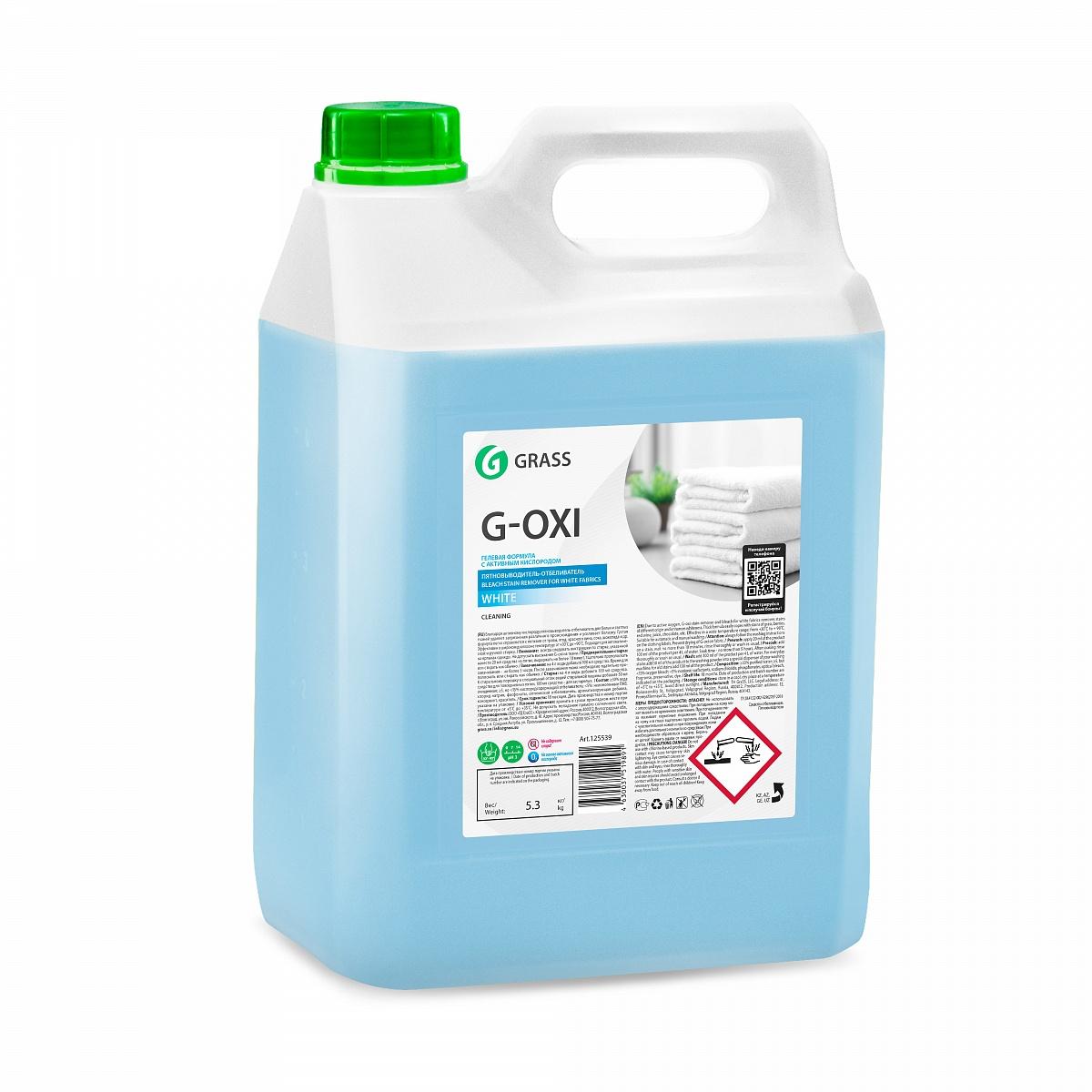 """Засіб для видалення плям GRASS """"G-oxi"""" (для білих речей) каністра 5,3 кг 125539"""