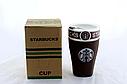 Керамічна чашка | керамічна чашка | склянка StarBucks PY 023, фото 3