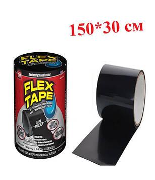 Водонепроницаемая сверхпрочная клейкая скотч-лента Flex Tape 30 см (Реплика)