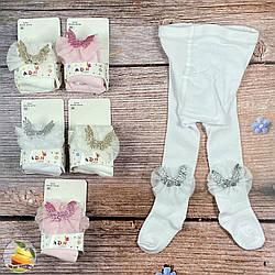 Колготки для дівчинки, Туреччина (00) Розміри: 0 - 3 місяці (02037-2)