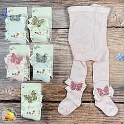 Колготки з бантиком для дівчинки (00) Розміри: 0 - 3 місяці (02038)