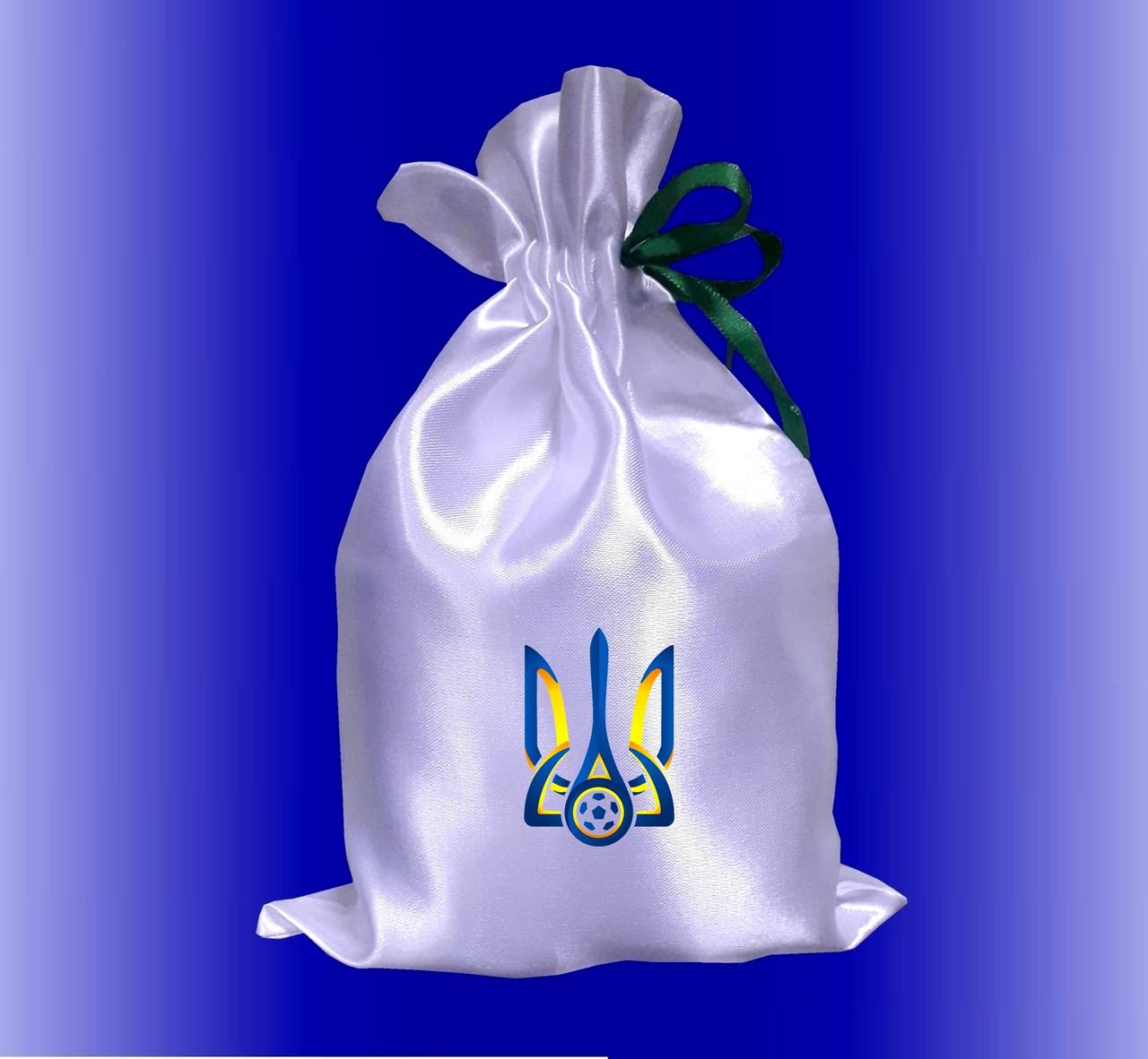 Мешочек для подарка белый с принтом сборная Украины 17х25 см / подарочный мешочек с логотипом