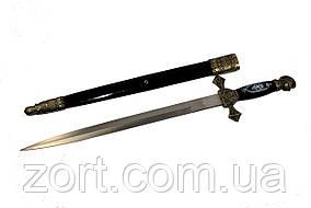 Сувенірний меч SM7