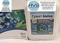 Активатор росту Гумат Аміно на Соняшник 0,5-1,0л / га. Концентрований стимулятор гумінових і амінокислот.