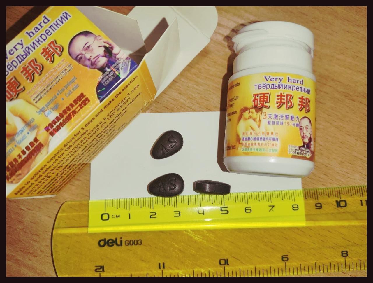 В НАЛИЧИИ! Твердый и крепкий  - таблетки для поднятия потенции препарат для потенции