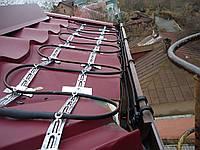 Кабель для обогрева труб водоснабжения (со встроенным биметаллическим термостатом) ( Hemstedt )