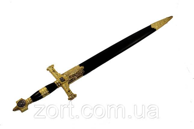 Сувенирный меч 7047-1, фото 2