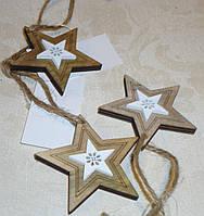 Подвеска-звезда из дерева маленькая, фото 1