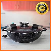 Казан-жаровня-сковорода з мармуровим антипригарним покриттям 3.3 л 28 см Edenberg EB-8134 Жаровня з кришкою