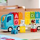 Конструктор LEGO Duplo 10915 Вантажівка Алфавіт, фото 3