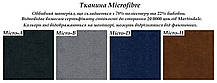Кресло офисное Madame R пластик фиолетовый механизм Tilt крестовина AL70, ткань CN-204 (Новый Стиль ТМ), фото 3