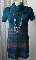 Платье женское вязаное теплое мини р. 44-46 4760