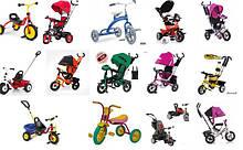 Дитячі велосипеди , 2-х, 3-х колісні беговелы