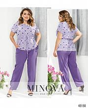 Женский костюм №1022-Фиолетовый