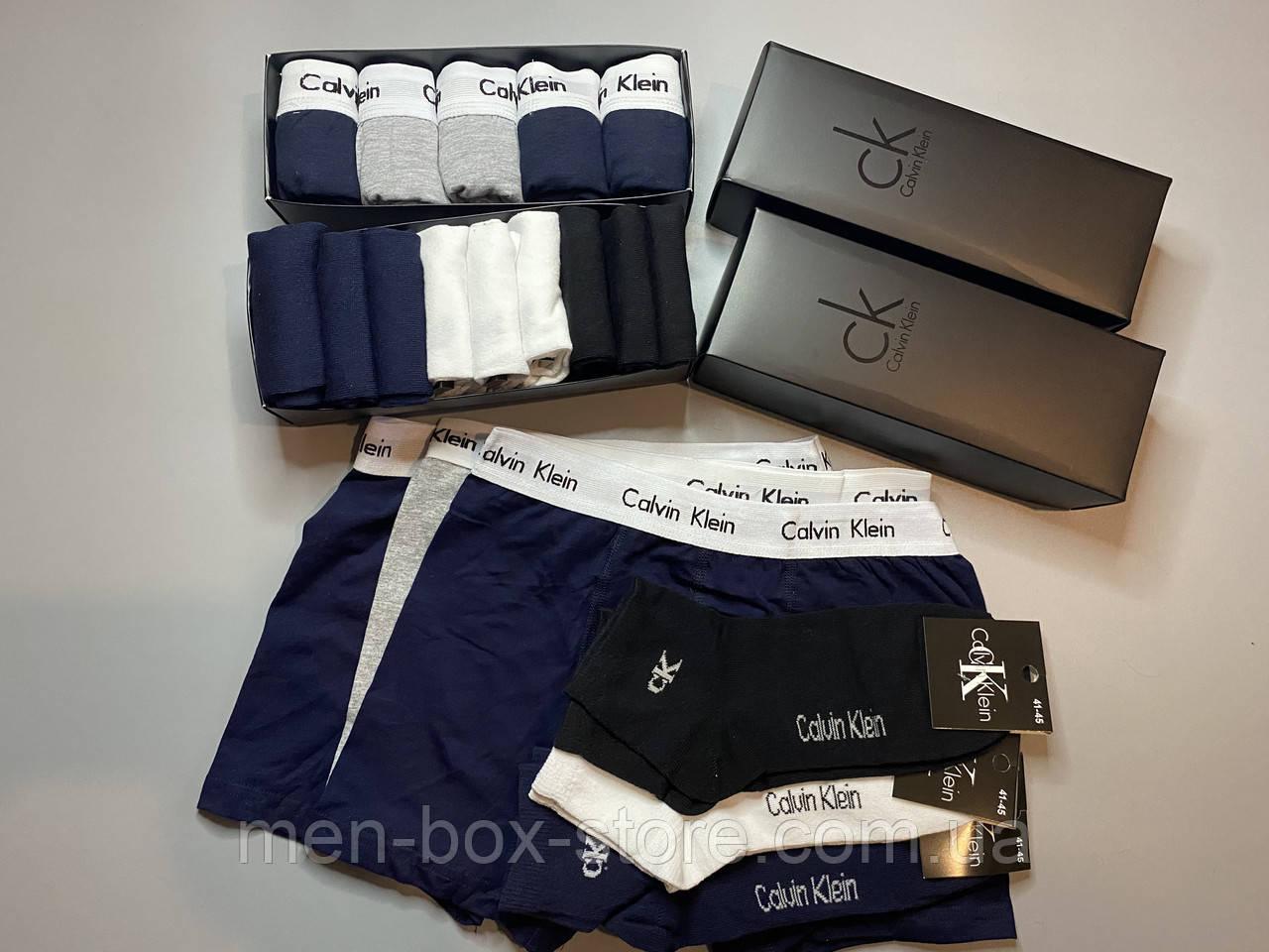 Мужские трусы боксеры и носки (5 шт.) + носки (12 пар).(в подарочных коробках. Трусы транки боксеры шорты