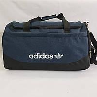 Дорожная сумка, сумка для путешествий и спорта