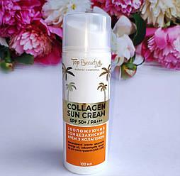 Солнцезащитный крем с коллагеном SPF 50 Top Beauty 100 мл