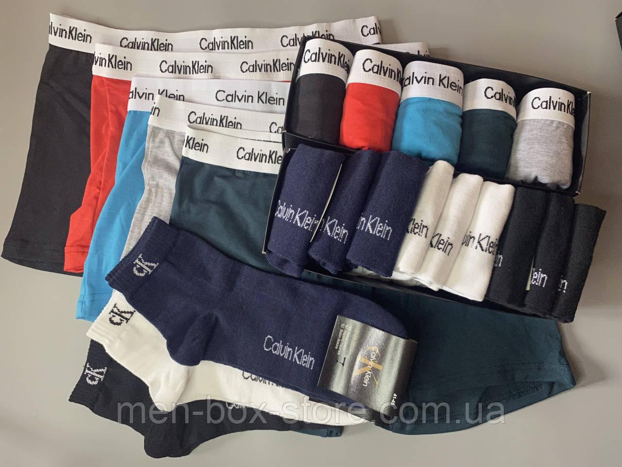 Мужские трусы боксеры и носки (5 шт.) + носки (12 пар).(в подарочных коробках. Трусы транки боксеры шорты 1 L