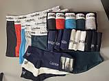 Мужские трусы боксеры и носки (5 шт.) + носки (8 пар).(в подарочных коробках. Трусы транки боксеры шорты 1, фото 2