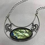 Кольє лабрадор кулон з каменем лабрадор в сріблі натуральний лабрадор намисто з лабрадором Індія, фото 3