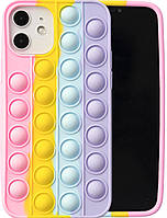 3D силиконовый радужный ударопрочный чехол для iPhone 12 - Pop-It (чехол попит) (8CASE)