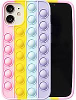 3D силиконовый радужный ударопрочный чехол для iPhone 12 Mini- Pop-It (чехол попит) (8CASE)