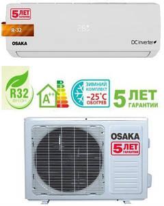 Інверторний кондиціонер Osaka STVP-18HH Power Pro DC inverter площа 50м2 охолодження