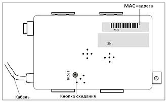 Модуль WI-FI OSAKA