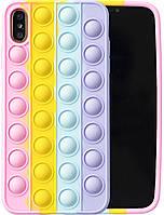 3D силиконовый радужный ударопрочный чехол для iPhone XS Max - Pop-It (чехол попит) (8CASE)