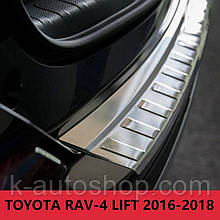 Защитная накладка на задний бампер для Toyota RAV-4 LIFT 2016-2018 /нерж.сталь/