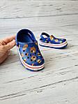 Детские кроксы/сабо/пляжная обувь для детей Luckline 24-25р, 15.5см