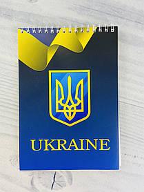 Блокнот На спирали А5 UKRAINE 48 л. Клетка Синий BM24545104-02Ф Buromax Украина