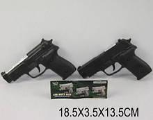 Пистолет на пульках 085-А087