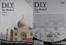 3D Пазл 2801U Тадж Махал