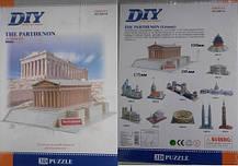 3D Пазл 2801Н Парфенон, Храм Афины