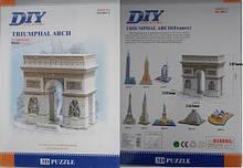 3D Пазл 2801С Триумфальная Арка